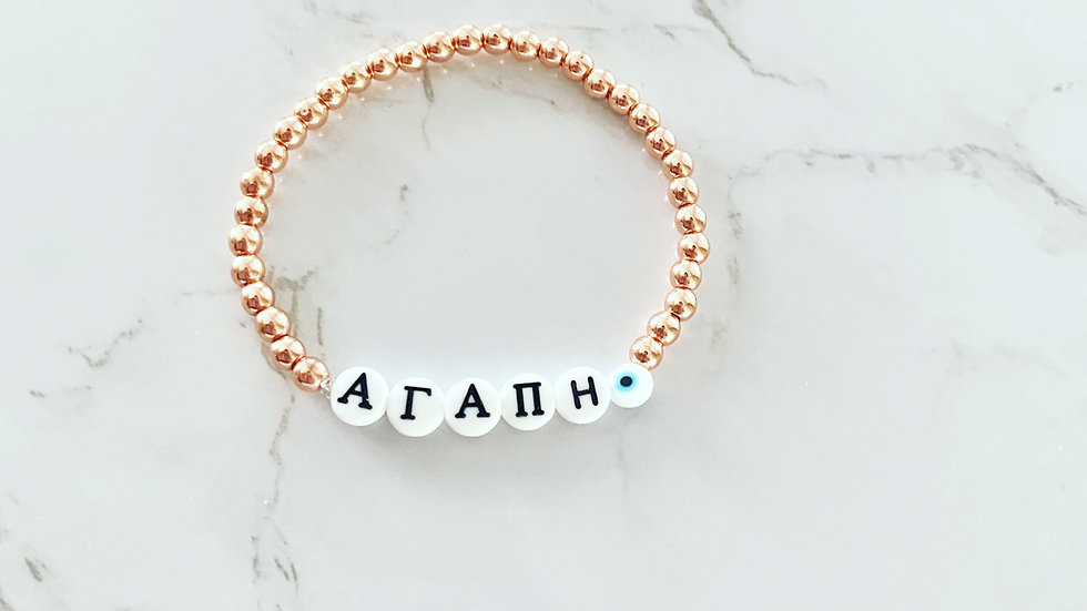 Greek Letter Name Bracelets