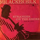 Stranger-on-the-Shore.jpg