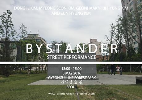 BYSTANDER.png