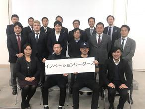埼玉県主催 平成30年度 イノベーションリーダーズ育成プログラム「埼玉 Sports Start-up (SSS)」のファイナリストとして選出されました