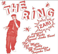 ZARI_THERING.jpg