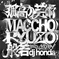 鬼頭_maccho.jpg