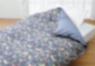 V&A_ウォームパイル_いちご泥棒_#5312-5341(70)白枕.jpg