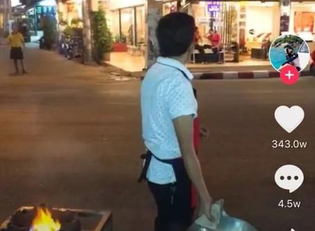 5 สถานที่ท่องเที่ยวสุดยอดของประเทศไทยที่มีคนกด Like มากกว่า 1,000,000 คนในแอปพลิเคชั่น Douyin 🔥