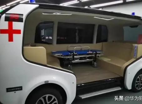 หัวเว่ยเปิดตัวยานพาหนะไร้คนขับระบบ 5G รับมือโรคระบาดโคโรน่า