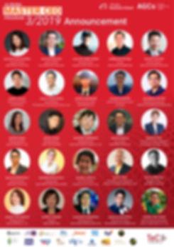 alumni CEO 3_2019_11_21-01.jpg