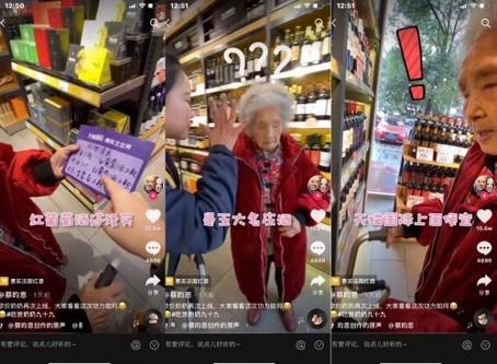 ใครกำลังมองหาแหล่งซื้อไวน์แดงไว้ฉลองในช่วงเทศกาลตรุษจีนนี้ ลองดูคุณยายท่านนี้แล้วคุณจะมีคำตอบ
