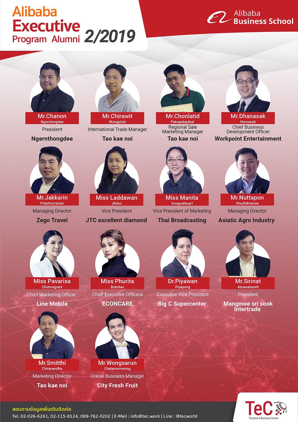 Alumni-2-ver2.jpg