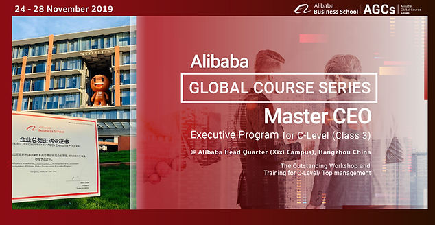Alibaba_Master.jpg