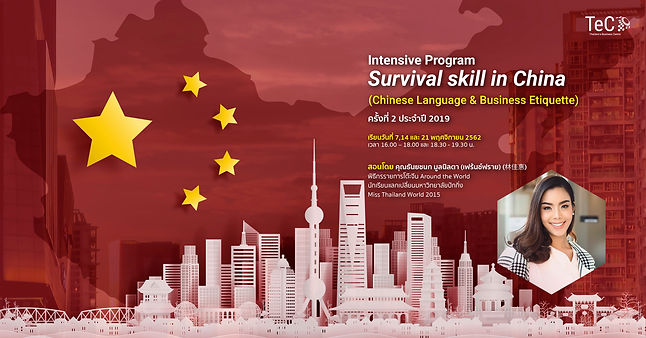 Survival skill #2.jpg