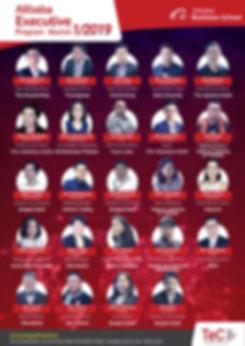 Alumni-1-ver1.jpg