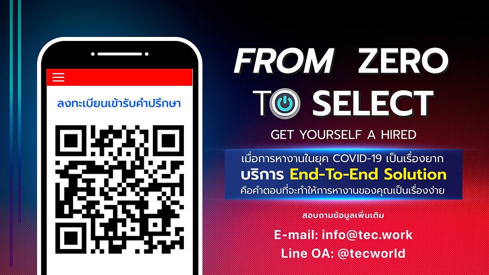 Landing Page TDW Zero to Select_Edit2-06