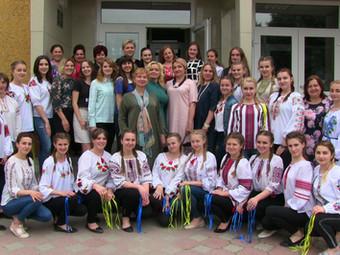 ІХ Всеукраїнська міжвузівська студентська науково-практична конференція