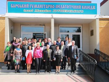 Обласне методичне об'єднання заступників директорів з виробничого навчання ВНЗ І-ІІ р.а.