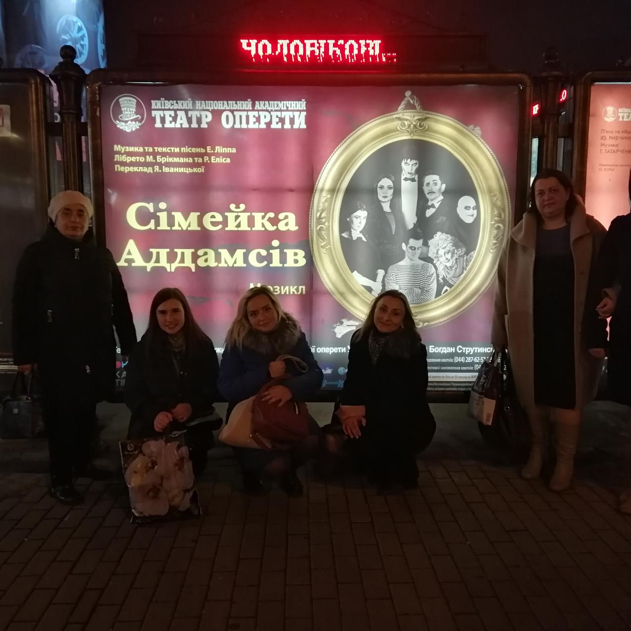 Київ (32)