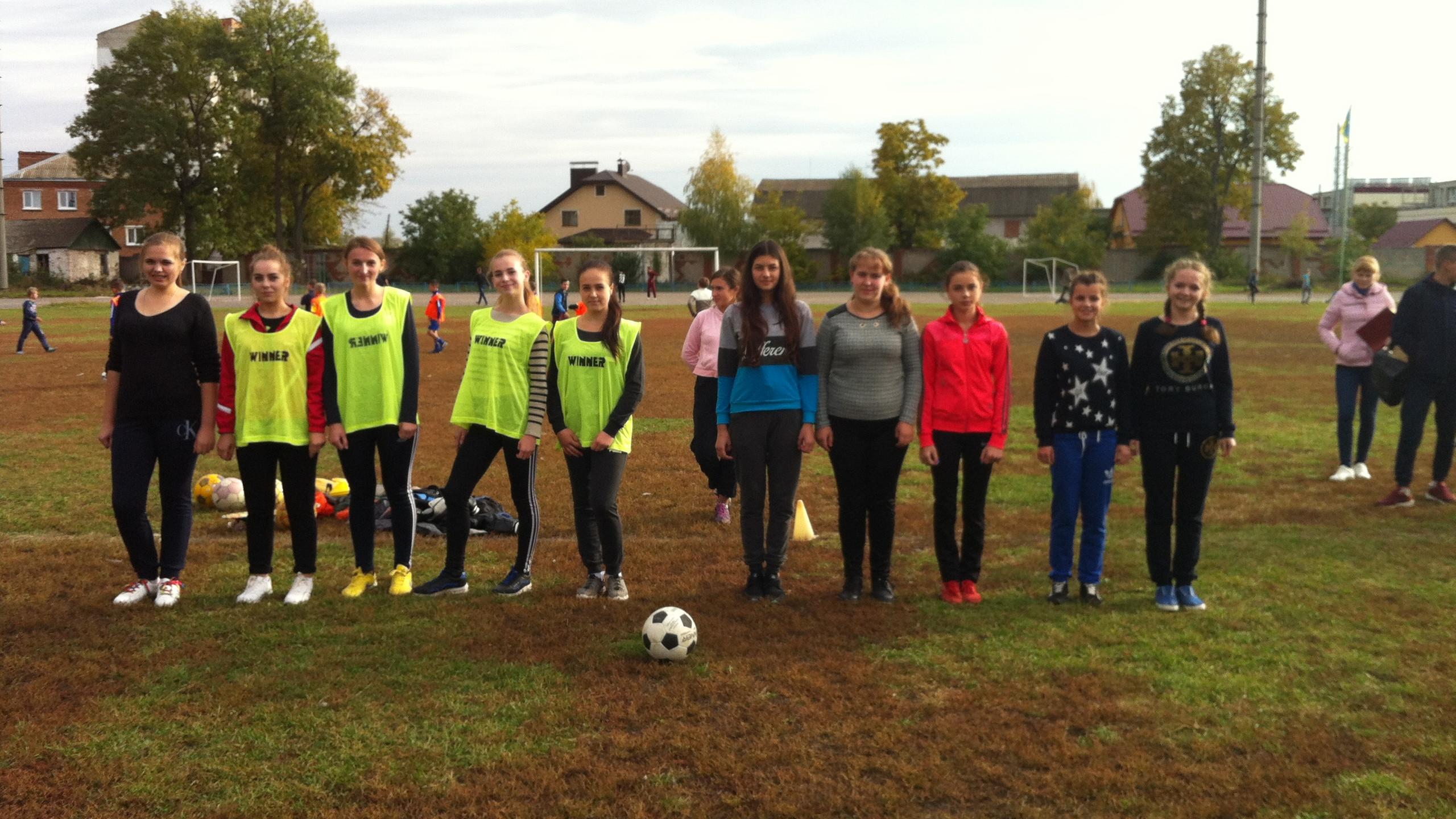 Футбол (14)