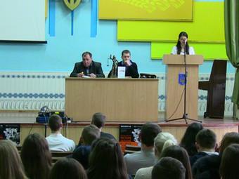 Заходи до Всеукраїнського тижня права