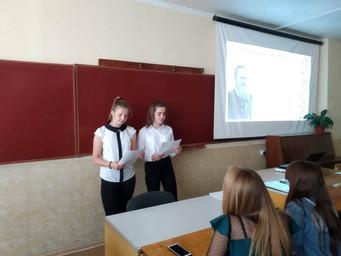 Інформаційна година до дня народження Михайла Грушевського
