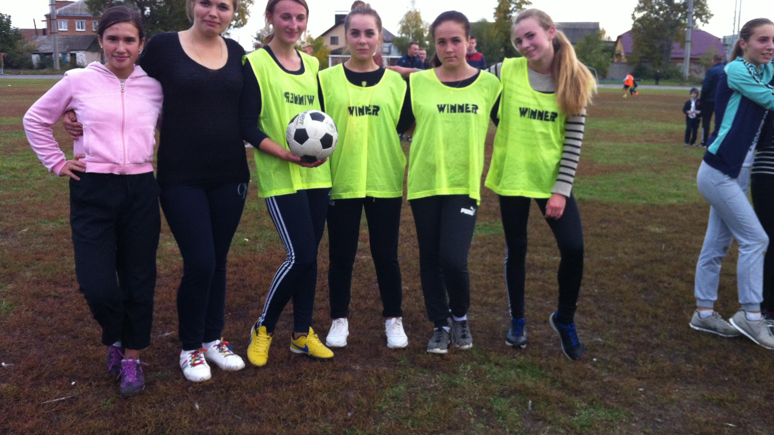 Футбол (17)