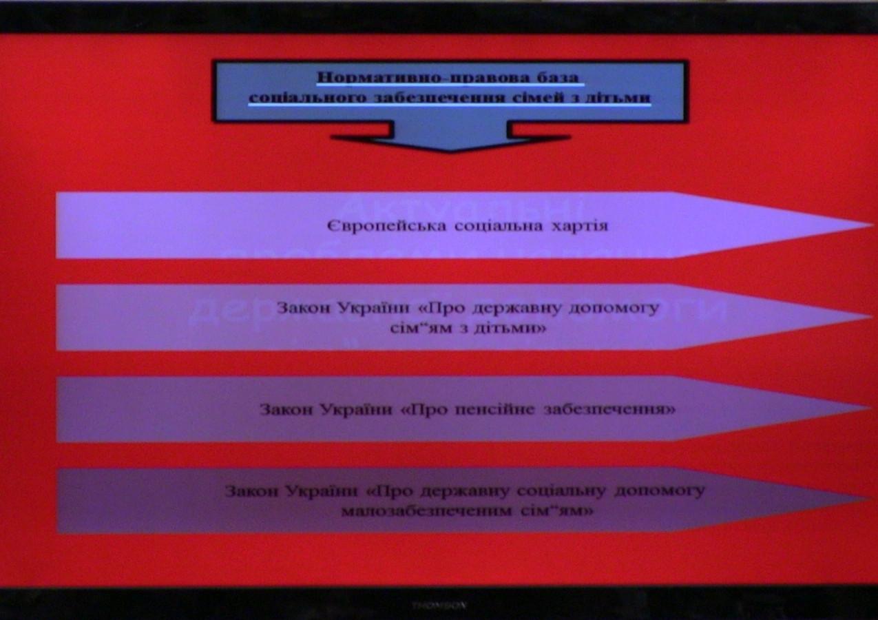 День_науки (24)