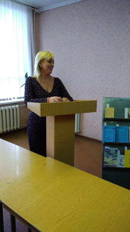 Дяченко9
