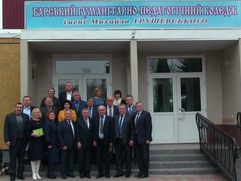Засідання Ради директорів коледжів і технікумів Вінницької області