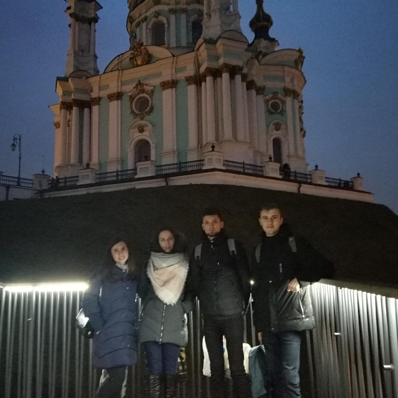 Київ (31)