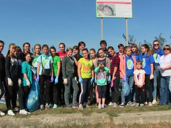 Екологічна акція «Міжнародний день чистих берегів»