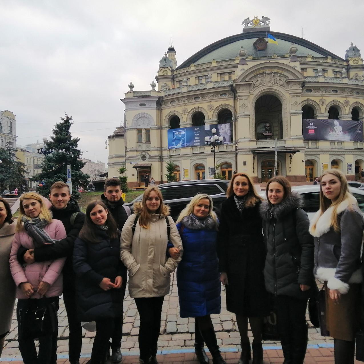 Київ (28)