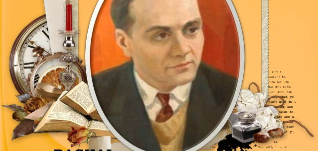 Вшановуємо пам'ять В. О. Сухомлинського (до 100-річчя з дня народження українського педагога)