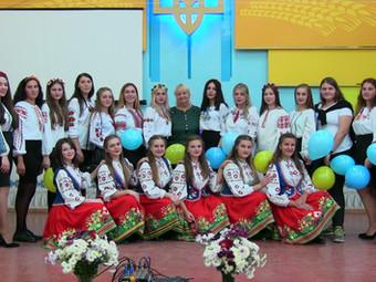 Моя Україна – Героїв країна!