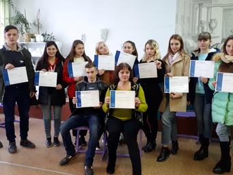 Студенти 31-ОМ групи у повному складі пройшли 60-годинний онлайн-курс «Для вчителів початкової школи