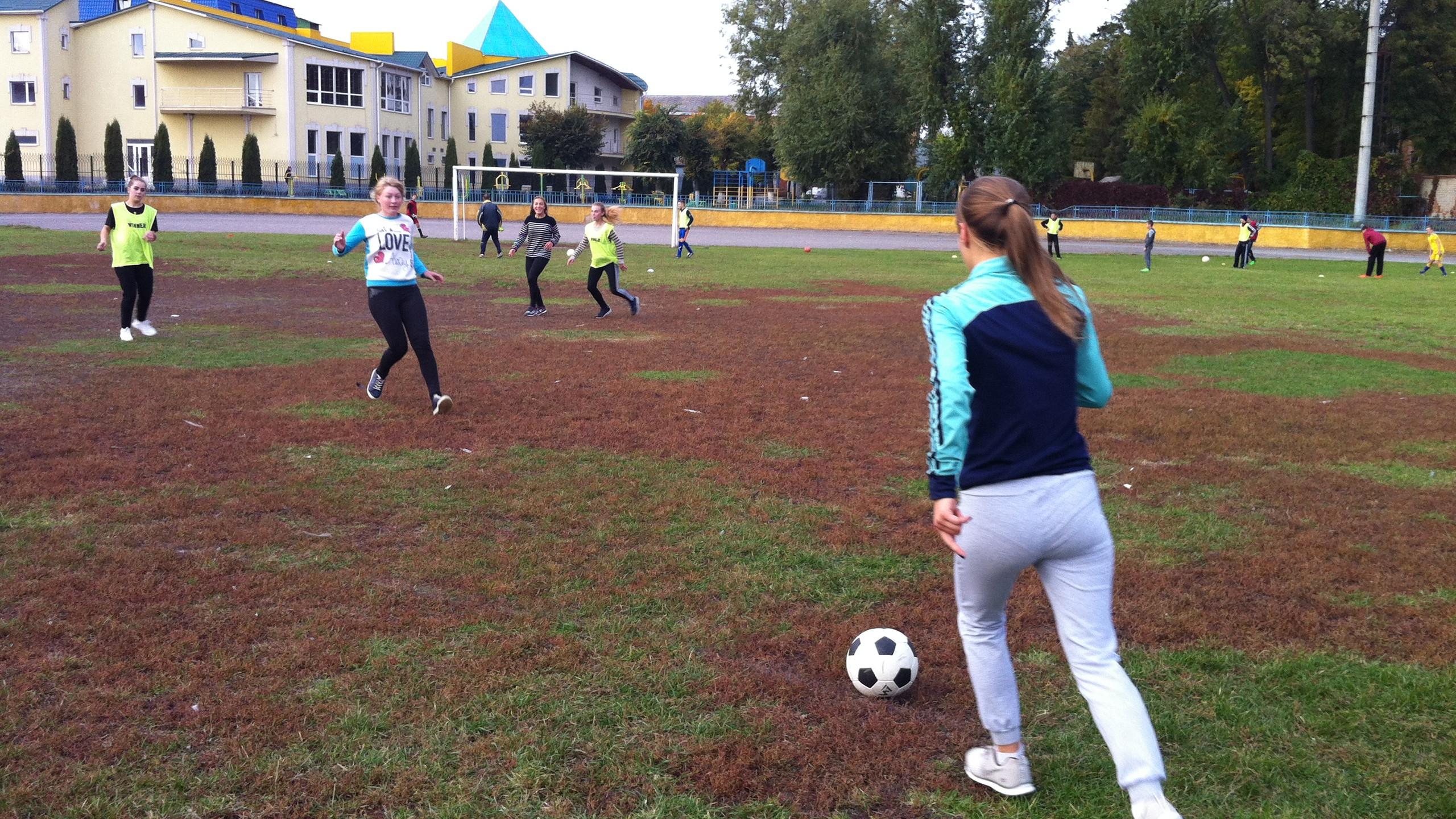 Футбол (16)