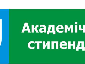 РЕЙТИНГОВІ СПИСКИ СТУДЕНТІВ КОЛЕДЖУ ЗА РЕЗУЛЬТАТАМИ І-го СЕМЕСТРУ 2017-2018 н.р.