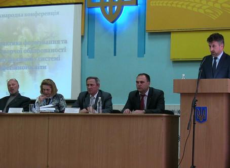 ХVІ Міжнародна конференція з питань теорії і практики формування та розвитку творчої обдарованості м