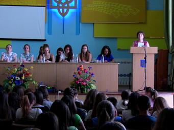 Освіта в Україні: пошуки та здобутки