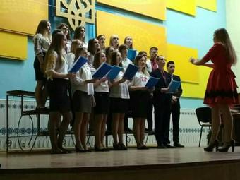 Звіт із хорової практики