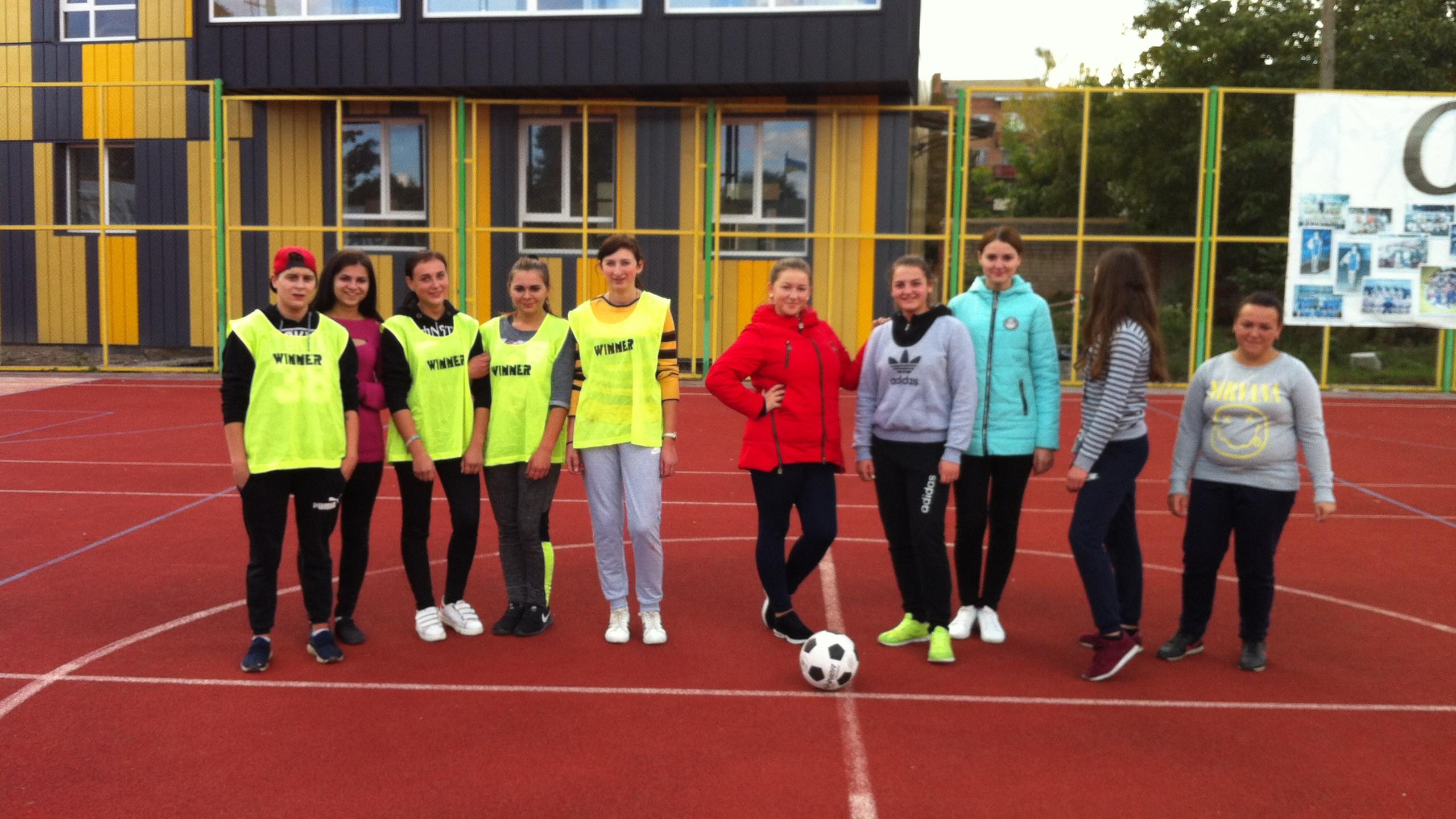 Футбол (1)
