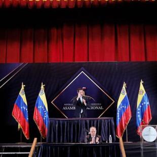 AN juramenta comité organizador de la Consulta Popular tras acuerdo aprobado por cuerpo legislativo