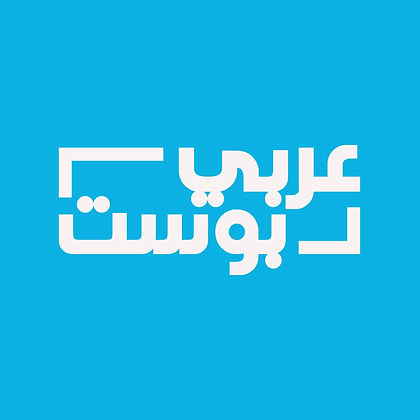 arabicpost_logo