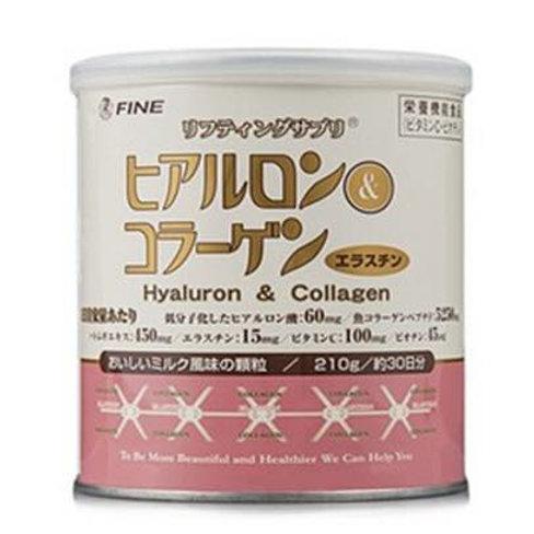 FINE Hyaluron and Collagen Powder (can) 210g