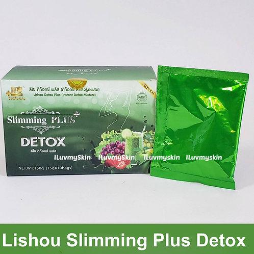 Lishou Slimming Plus Detox