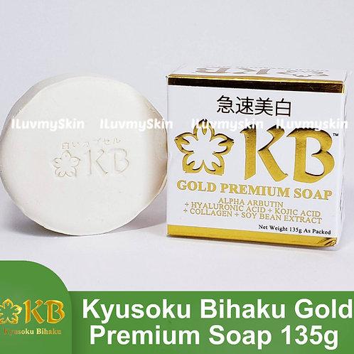 KB Kyusoku Bihaku GOLD PREMIUM Alpha Arbutin Soap 135g