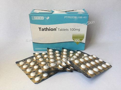 TATHION 307 Glutathione Made from JAPAN