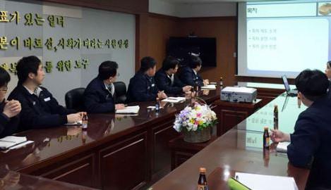 영천지역 中企 `금창`서 지재권교육 실시