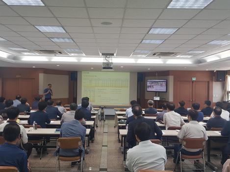 대구경북경제자유구역청 스마트팩토리 지원사업 설명회 금창에서 개최