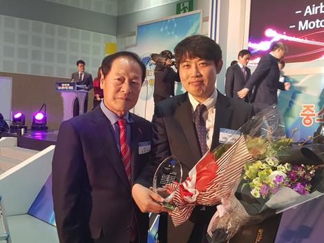 제4회 대구·경북 창조 중소·벤처기업 대축전 '금상' 수상