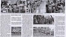 無소음, 無함몰 '트렁크리드 힌지' 기술 독보적...영남일보 2016.09.27기사