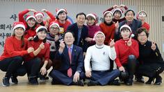 2017년 희망나눔 송년회