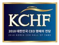 [2018 대한민국 CEO 명예의전당] 국가 경제·산업 발전에 기여할 비전 제시한 리더 26명 선정
